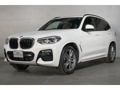 BMW X3xDrive 20d Mスポーツコニャックレザー