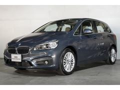 BMW218dアクティブツアラー セレクションオイスター革