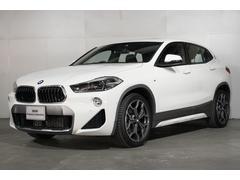 BMW X2xDrive 18d MスポーツXサンルーフ電動シート