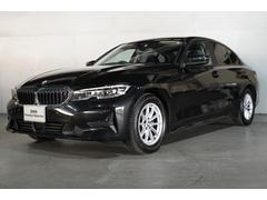 BMW320iコンフォートパッケージ