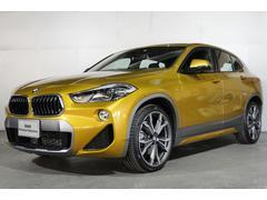 BMW X2xDrive 20i MスポーツX ハイラインPデビューP