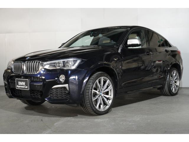 BMW M40iアイボリー革サンルーフ