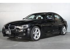 BMW320d Mスポーツブラウン革