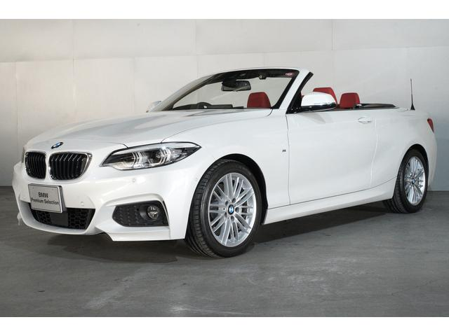 BMW 220iカブリオレMスポーツACCセレクトP