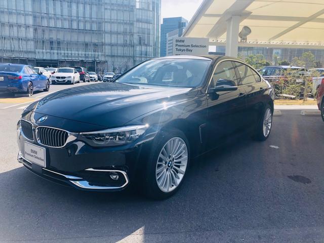 BMW 420ixDriveグランクーペラグジュアリーオイスター革