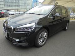 BMW218iグランツアラーラグジュアリーコンPACC
