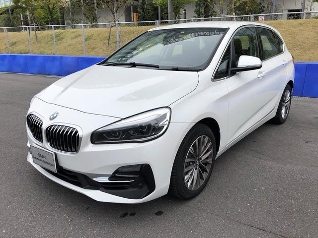 BMW 218iアクティブツアラー ラグジュアリーACCコンP