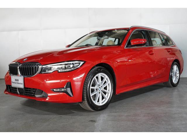 3シリーズツーリング(BMW)320iツーリング ハイラインパッケージ プラスパッケージ 17インチアロイホイール ルーフレール・サテンアルミ 弊社社有車 全国保証 最長4年保証 中古車画像
