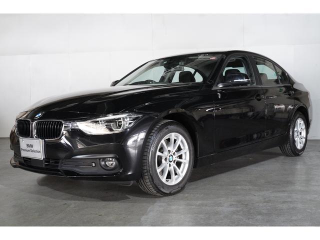 BMW 320d ディーゼル・ターボ・エンジン スタンダード・モデル ナビゲーション・パッケージ バックカメラ バックセンサー スマートキー 全国保証 最長3年保証