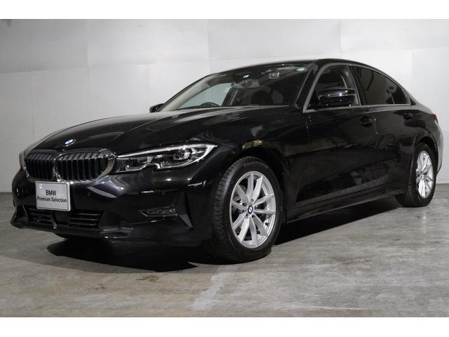 BMW 3シリーズ 320i スタンダード コンフォート・パッケージ プラス・パッケージ パーキングアシストプラス ランバーサポート ハイグロス・ブラック・インテリア・トリム スマートキー 衝突軽減 最長4年保証 全国保証