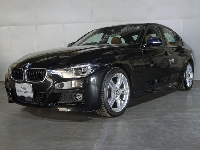 BMW 3シリーズ 330e Mスポーツ レザーシート シートヒーター