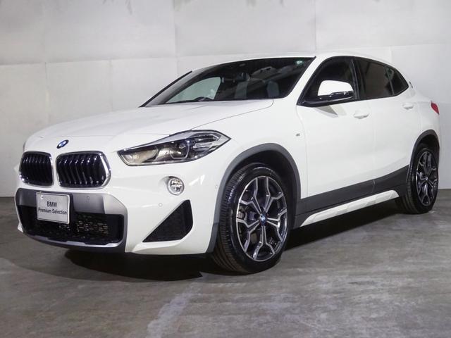 BMW xDrive 20i MスポーツX セレクトパッケージ アドバンスドパッケージ