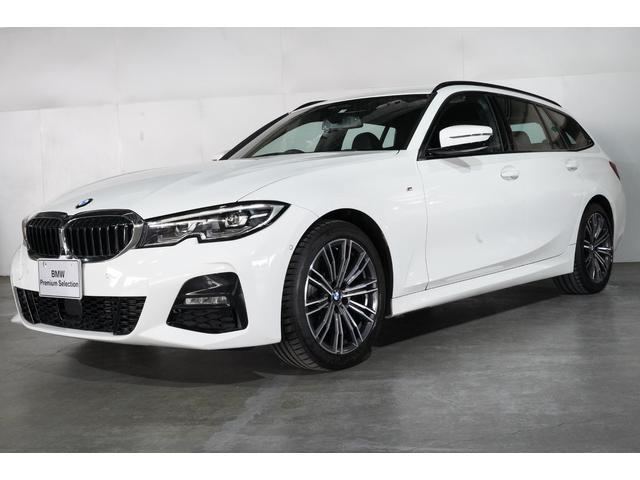 BMW 320d xDriveツーリング Mスポーツ パーキングアシスト BMW認定中古車 最長4年間保証