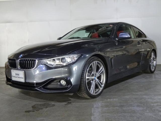 BMW 420iクーペ ラグジュアリー BMW認定中古車 6ヵ月5,000km保証 衝突軽減 19インチ・アロイホイール ストレージ・パッケージ フロントシートヒーター アルミトリム