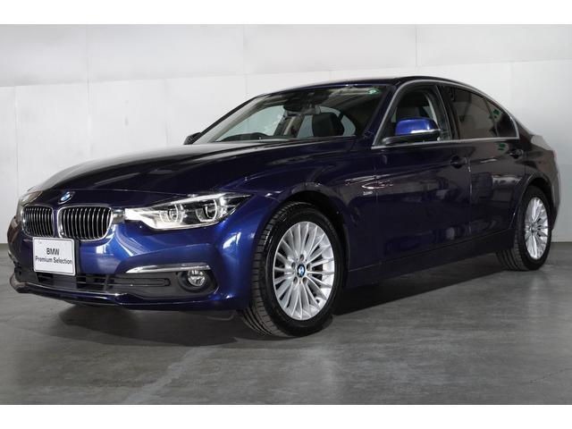 BMW 3シリーズ 320iラグジュアリー BMW認定中古車 1年保証走行距離無制限 ブラックレザー シートヒーター バックカメラ 衝突軽減 ウッドトリム スマートキー