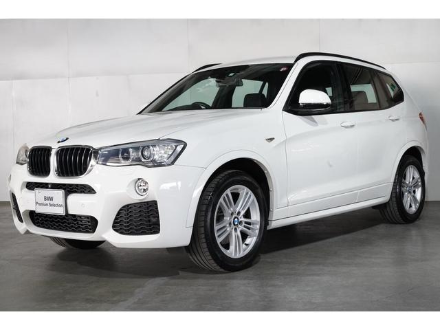 BMW xDrive 20d Mスポーツ BMW認定中古車 2年保証付 延長保証適用で最長3年走行距離無制限保証 フルセグTV スマートキー 18インチ・アロイホイール 衝突軽減 全国保証