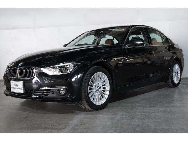 BMW 3シリーズ 318i ラグジュアリー BMW認定中古車 2年保証付き 延長保証ご購入で最長3年保証 サドル・ブラウンレザーシート スマートキー 衝突軽減 全国保証 ストレージ・パッケージ ウッドトリム シートヒーター