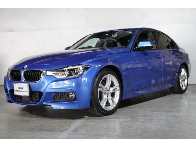 BMW 320i Mスポーツ ストレージパッケージ ACC ブラックレザー シートヒーター