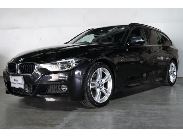BMW 318iツーリング Mスポーツ BMW認定中古車 最終モデル ブラック・レザーシート シートヒーター クルーズコントロール パーキングサポート・パッケージ 前後バンパーセンサー バックカメラ ウッドトリム スマートキー 全国保証