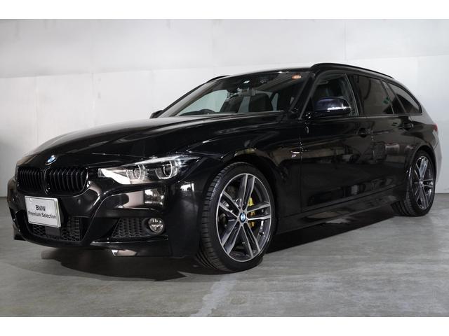 BMW 320iツーリング Mスポーツ エディションシャドー BMW認定中古車 19インチ・アロイホイール マルチ液晶ディスプレイ