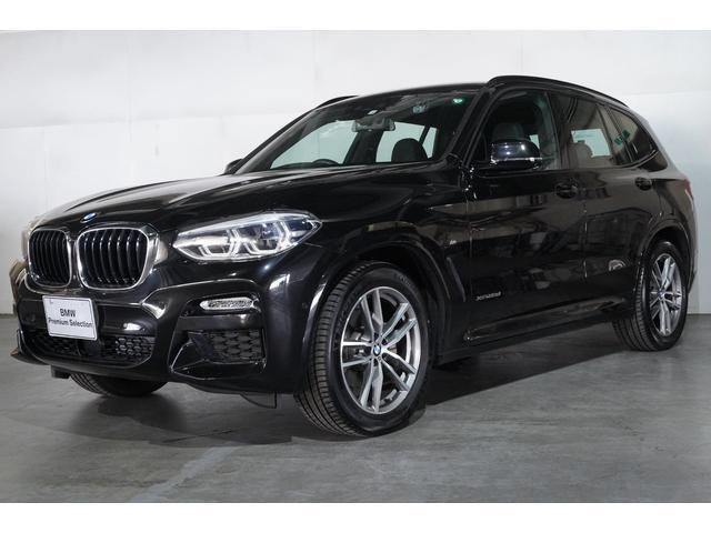 BMW xDrive 20d Mスポーツ BMW認定中古車 ブラック・レザー フロント・シートヒーター 車線逸脱 衝突軽減 2年走行距離無制限保証 全国保証