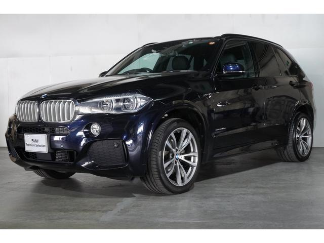 BMW xDrive 40eアイパフォーマンス Mスポーツ BMW認定中古車 セレクトパッケージ パノラマサンルーフ 20インチ・アロイ・ホイール スマートキー 2年走行距離無制限保証 スマートキー 全国保証