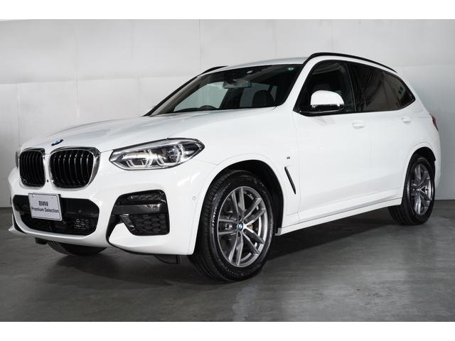 BMW X3 xDrive 20d Mスポーツ 19インチアルミ 衝突軽減ブレーキ 車線逸脱警告 ACC