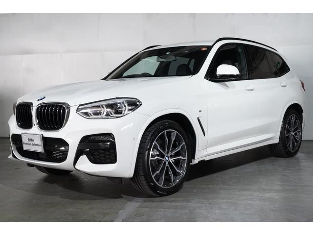 BMW X3 xDrive 20d Mスポーツハイラインパッケージ ブラックレザー アンビエントライト 20インチアルミ