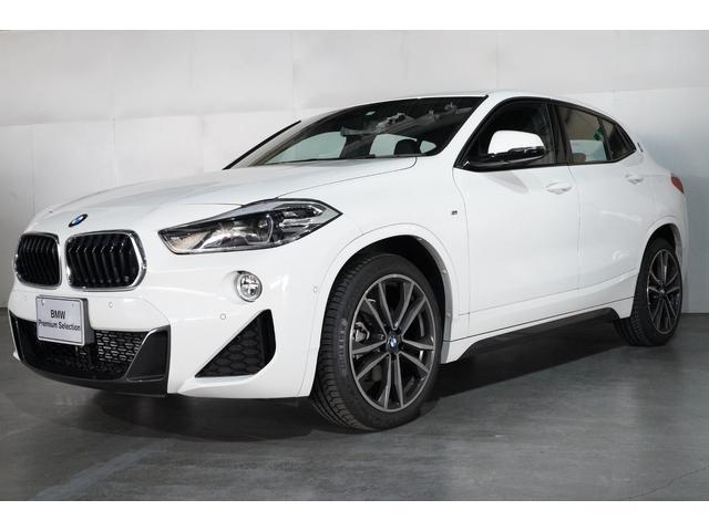 BMW xDrive 18dMスポーツXエディションジョイ+ ブラックレザーシート LEDヘッドライト 衝突軽減ブレーキ 車線逸脱警告