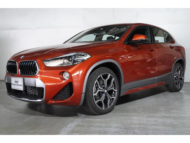 BMW X2 xDrive 18d MスポーツX ハイラインパック コンフォートパッケージ アドバンストパッケージ 黒革