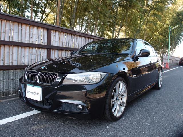 BMW 320i Mスポーツパッケージ LCI 直噴エンジン ETC