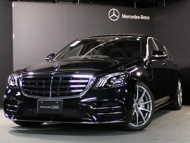 メルセデス・ベンツ S560eロング MB認定保証 AMGラインプラス パノラミックSR 黒本革シート 20インチAMG10スポークAW