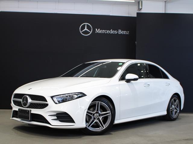 メルセデス・ベンツ A180 スタイルセダン AMGレザエクスクルシブP 認定中古車 AMGレザーエクスクルーシブパッケージ AMGアドバンスドパッケージ エナジャイジングパッケージ ポーラーホワイト