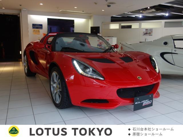 ロータス  スポーツ220I ソリッドレッドxブラックハーフレザー 距離7,650キロ 新車保証令和5年2月