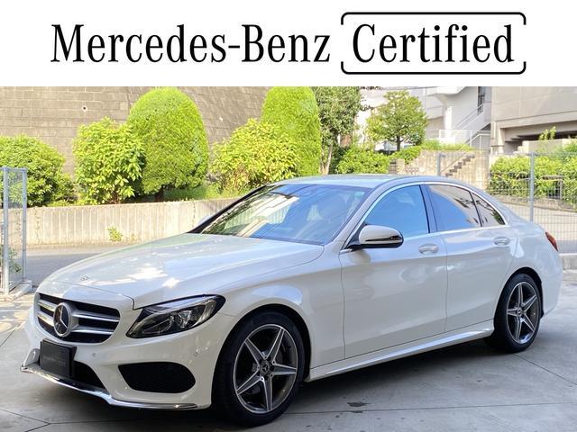 メルセデス・ベンツ Cクラス C180 ローレウスエディション 認定中古車 レーダーセーフティパッケージ