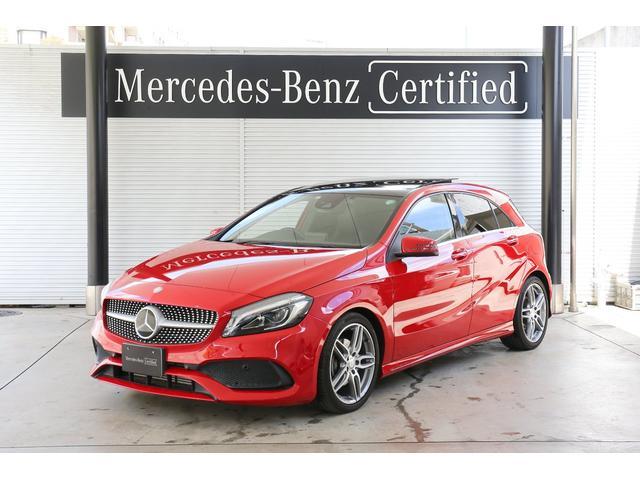 メルセデス・ベンツ A180 スポーツ AMGレザーエクスクルーシブパッケージ レーダーセーフティパッケージ  パノラミックスライディングルーフ アンビエントライト メモリー付パワーシート シートヒーター 本革シート 認定中古車保証