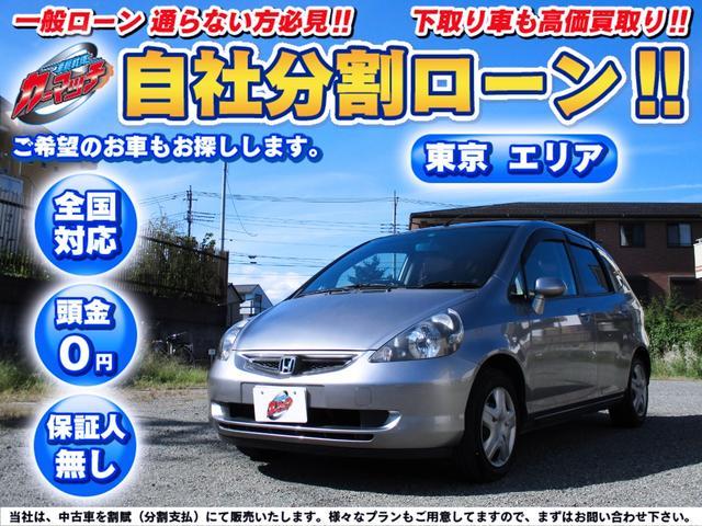 ホンダ W/車検付き/キーレス