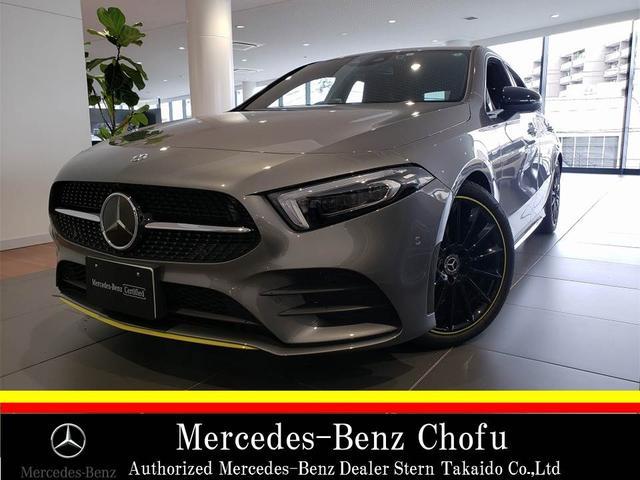 メルセデス・ベンツ Aクラス A180 エディション1 250台限定
