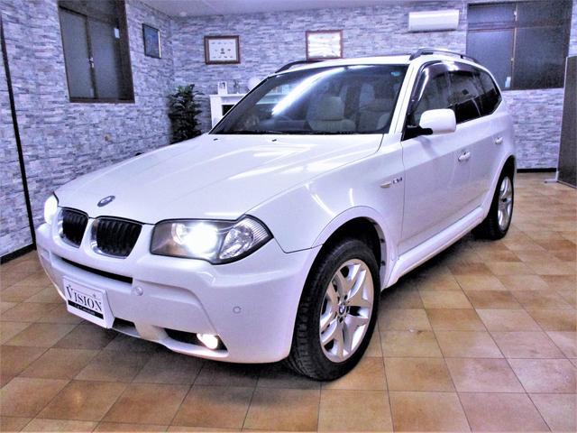 BMW 2.5iMスポーツ ベージュ革 サンルーフ ナビバックカメラ