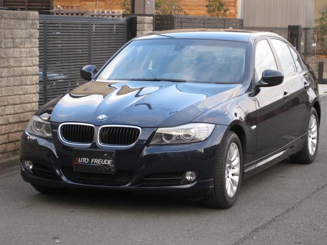BMW 320i 純正HDDナビ ワンオーナー 後期モデル キセノン
