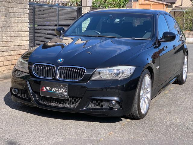 BMW 325i Mスポーツパッケージ  後期  18インチ