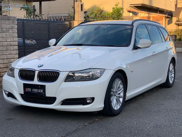 BMW 325iツーリング ハイラインPKG 黒革 ナビ 地デジ