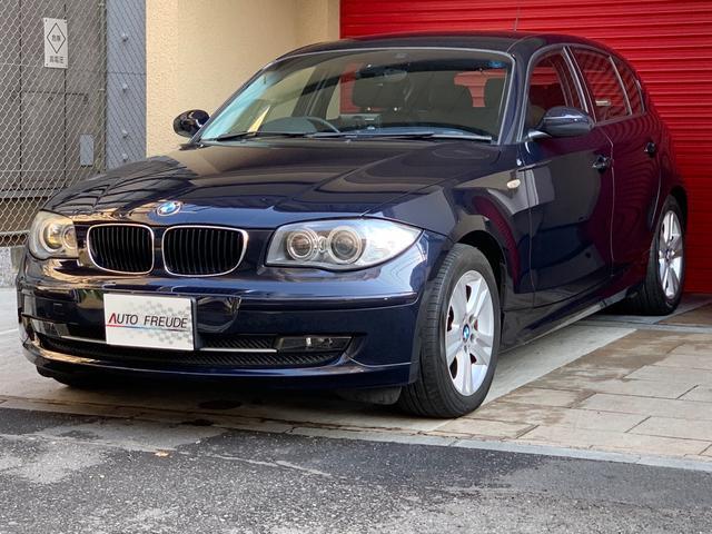 BMW 120i ハイラインパッケージ 後期型 黒革シート キセノン