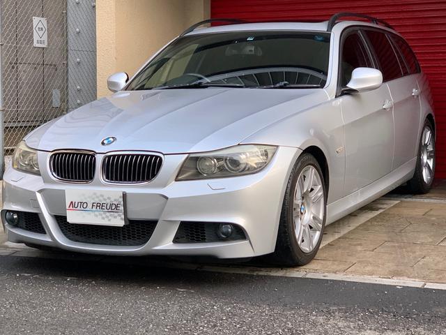 BMW 3シリーズ 325iツーリング Mスポーツパッケージ 後期 2.5L直6 パノラマサンルーフ 地デジ