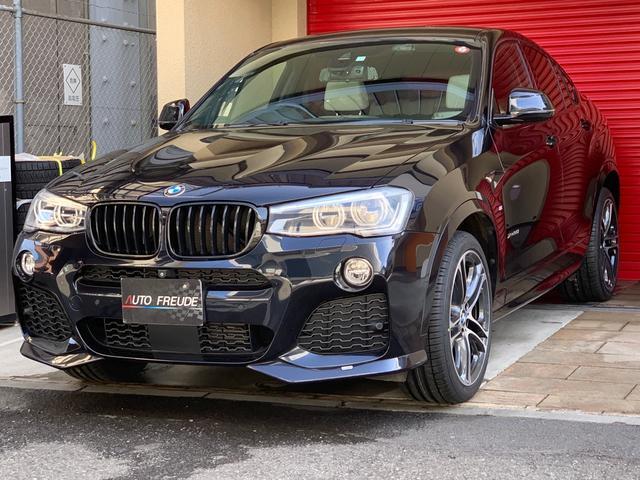 BMW X4 xDrive 35i Mスポーツ アクティブクルーズ 純正OP20インチ ホワイトレザー LEDライト 地デジ Bluetooth