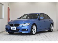 BMW320dブルーパフォーマンス Mスポーツ ワンオーナー