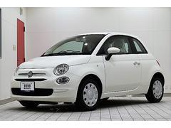 フィアット 5001.2 ポップ 登録済み未使用車 メーカー保証付