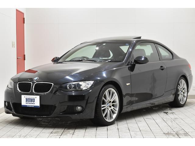BMW 320i クーペ  Mスポーツパッケージ 純正HDDナビ