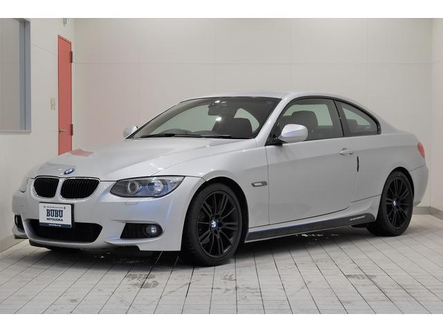 BMW 320i Mスポーツパッケージ コンフォートアクセス 純ナビ