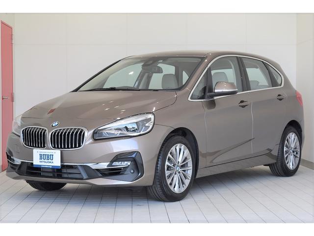 BMW 218iアクティブツアラー ラグジュアリー 新車保証継承車両